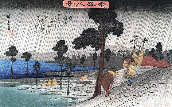 REPRODUCTION - Two men on sloping road in rain