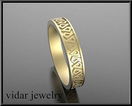 Unique 14k Yellow Gold Men's Wedding Ring  by Roi Avidar