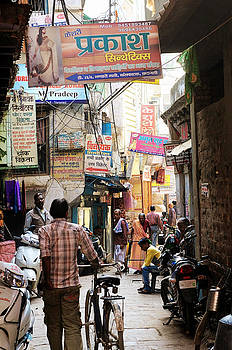 Varanasi Street by Money Sharma