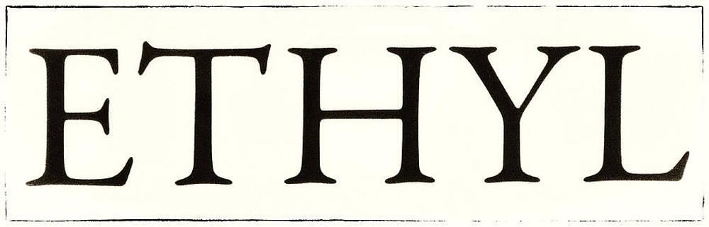 TONY GRIDER - Vintage Ethyl Gas Sign