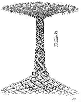 Weave Tree by Robert Fenwick May Jr