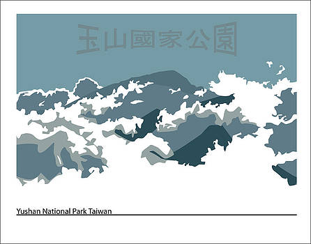 Yushan by Patrick Collins
