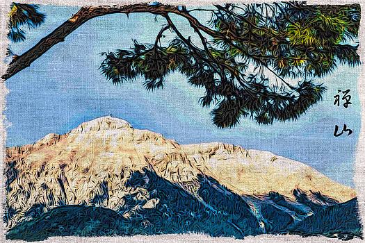 Matt Create - Zen Mountain