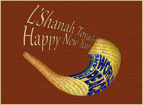I Declare World Peace Red Rosh Hashanah Card by RC Gelber