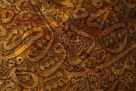 Arabic calligraphy by Adeeb Atwan