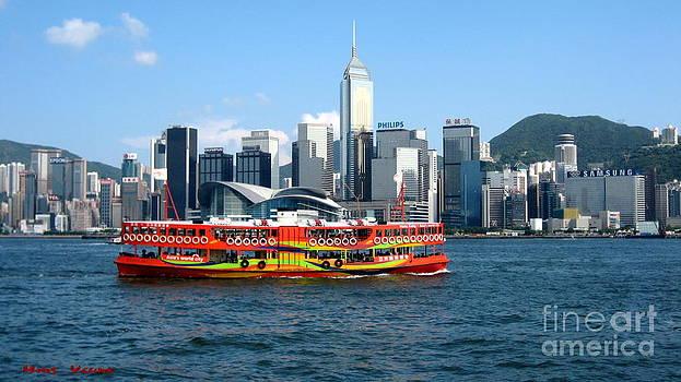 Ming Yeung - Star Ferry of Hong Kong