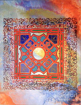Abstract Arabic Calligraphy Artwork For Sale Lake