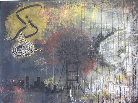 Abstract Remeber Night and Day by Salwa  Najm