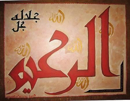 Al Rahim by Judith Correa