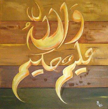 Aleem o Hakeem by Mehboob Sultan