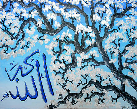Allahu Akbar in Blue by Felicity LeFevre