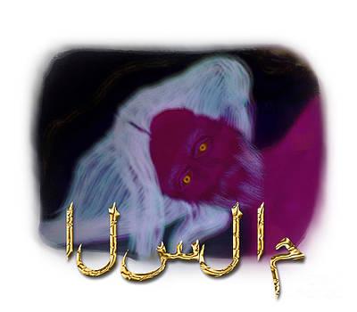As Salam by M R Garcia