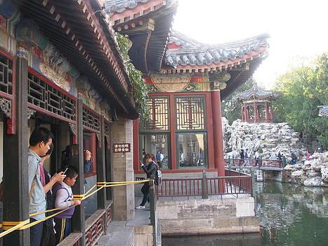 Alfred Ng - baihai park beijing