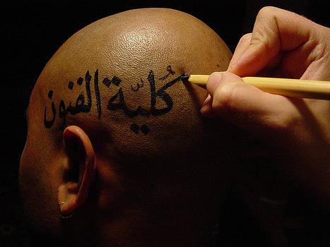 Calligraphy by Ousama Lazkani