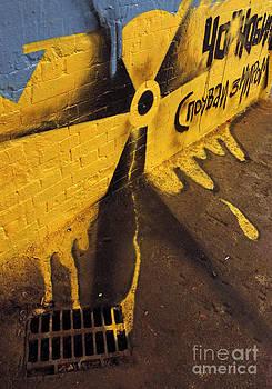 Graffiti Drain by Urban Shooters