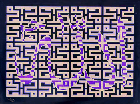 Islamic Arts Calligraphy by Jamal Muhsin
