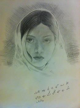 Magic of Beauty by Reza Naqvi