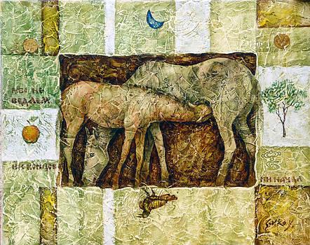 Pastoral by Yury Salko