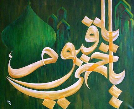 Pray by Mehboob Sultan