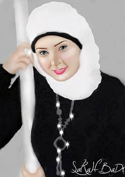Pretty Muslim by Sarah Badr