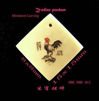 Rooster zodiac pendant by Jason Zhang