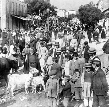 Sparta Greece - Street Scene - c 1907 by International  Images