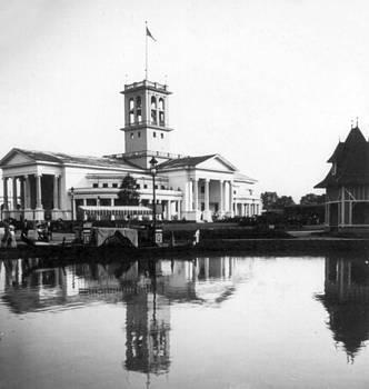 Tennessee Centennial - Nashville - Auditorium - c 1897 by International  Images