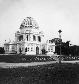 Tennessee Centennial in Nashville - Illinois Building - c 1897 by International  Images