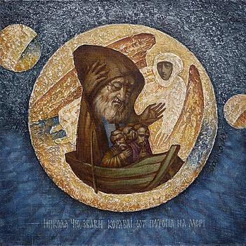 The boatman by Yury Salko