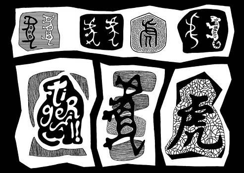 Tiger Characters evolution2 by Ousama Lazkani