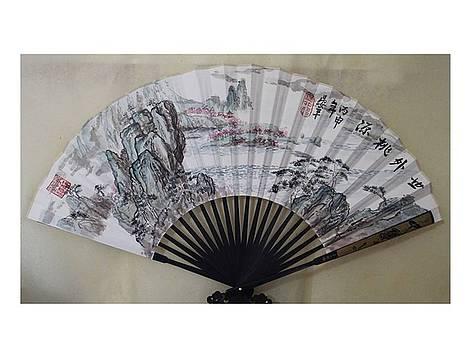 Fan Art by Ping Yan