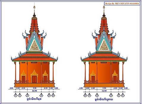 Plan Buddhist Temple of Kratie Province by Khmer Sculpture Sovann Men