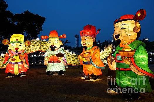 The 2017 Lantern Festival in Taiwan by Yali Shi
