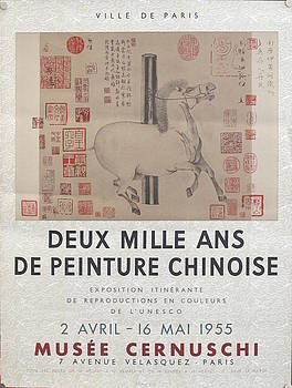 1955 Original French Exhibition Poster, Deux Mille Ans de Peinture, 2000 Years of Chinese Painting by Unknown