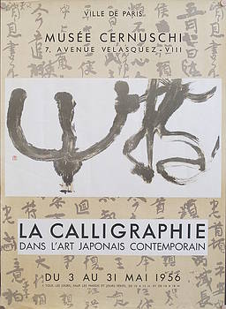 1956 Original French Exhibition Poster, Japanese Calligraphy in Contemporary Art by Unknown