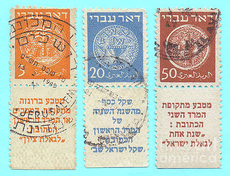 Doar Ivri Hebrew Post stamps by Ilan Rosen