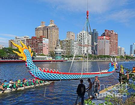 Preparation for the 2016 Dragon Boat Festival by Yali Shi