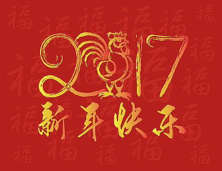 2017 Chinese New Year Rooster Red Background by Jit Lim