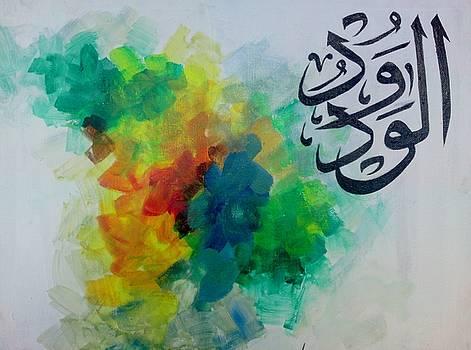 Al-Wadud by Salwa  Najm