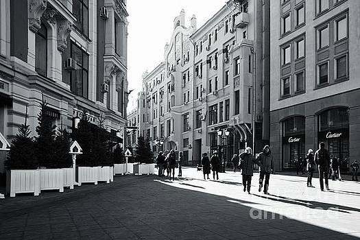 At the corner by Magomed Magomedagaev