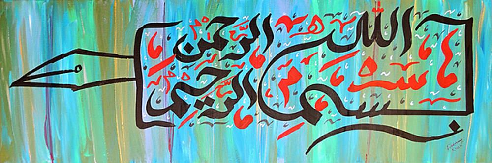 Bism by Faraz Khan