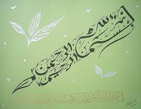 Bismilla pen in green by Faraz Khan