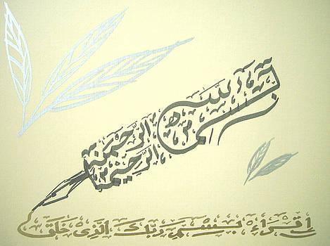 Bismillah pen in cream by Faraz Khan