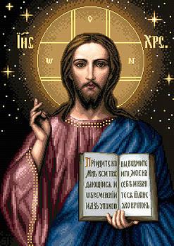 Blessing Christ by Stoyanka Ivanova