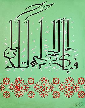 Blessings to Enjoy by Faraz Khan
