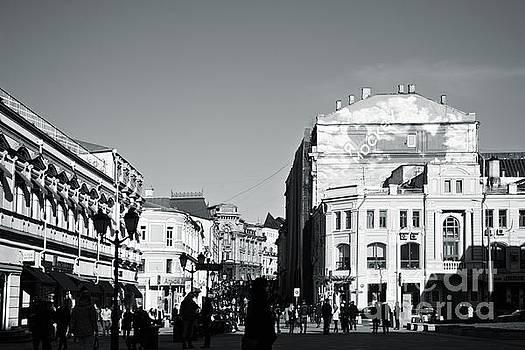 Busy street by Magomed Magomedagaev