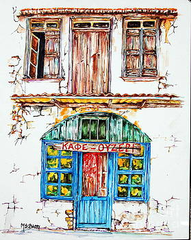 Cafe Ouzeri by Maria Barry