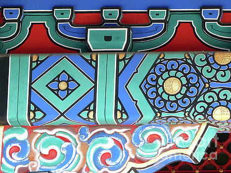 Chinese Roof Patterns by Lynn Bolt