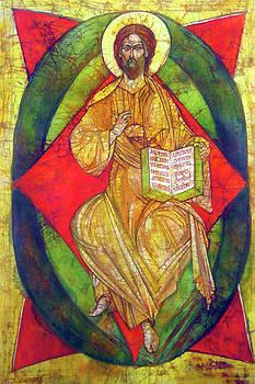 Christ in Majesty I by Tanya Ilyakhova