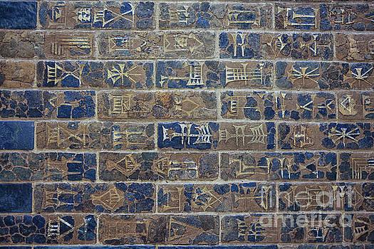 Patricia Hofmeester - Details of Babylonic inscriptions